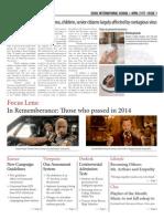 8page layout