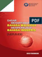 Buku Dasar Mbmmbi 2015