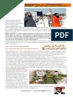 Mahmoud Madani & his political fatwa