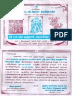 Hanuman Jayanthi