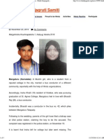 Muslim Girl Marries a Hindu; Family Files Kidnap Case - Hindu Janajagruti Samiti