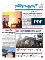 Union Daily (8-5-2015).pdf