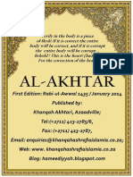 Al-Akhtar Magazine Vol1