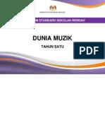DSK DUNIA MUZIK TAHUN 1.pdf