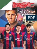 SportsView(Vol 4,No 18)
