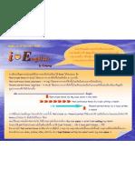 iLoveEnglish 06 (25Nov08)