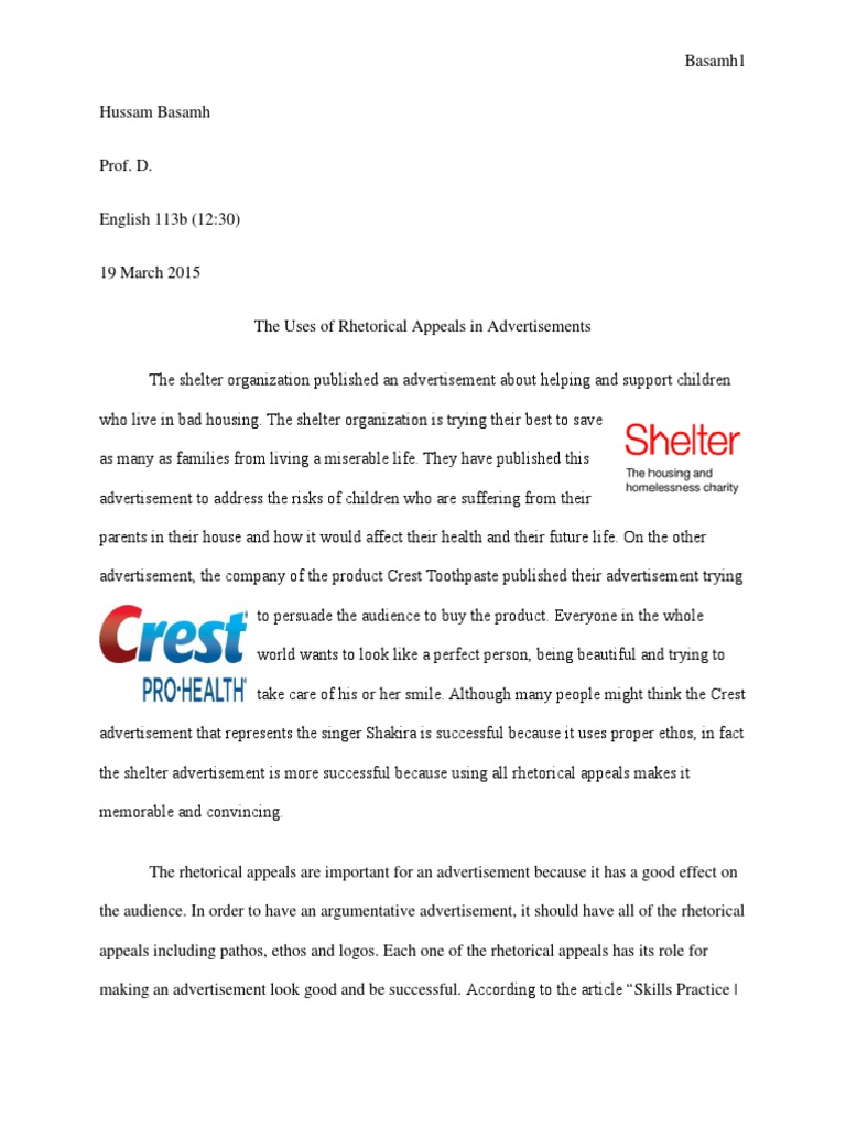 Copy of cover letter for employment