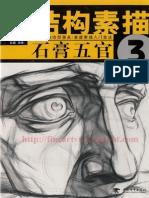 How to Draw Portrait 007 Fineartvn Blogspot Com