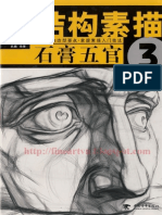 How to Draw Portrait 007 Fineartvn Blogspot Com