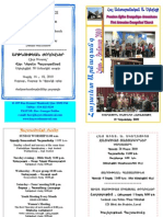 Armenian Evangelical Montreal Newsletter Jan 2010