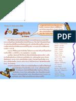 iLoveEnglish 09 (16Dec08)