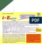 iLoveEnglish 11 (30Dec08)