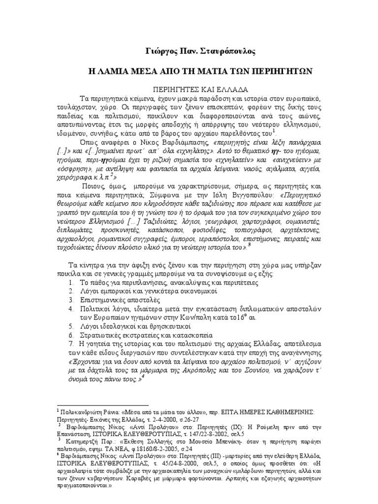 καλές περιγραφικές λέξεις της τοποθεσίας γνωριμιών Οξάνα ραντεβού ιστοσελίδα
