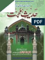 Hadeese Mahabbat by Hazrat Salem Qadiri Badayuni
