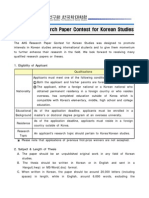 3. AKS Research Paper Contest for Korean Studies_2015