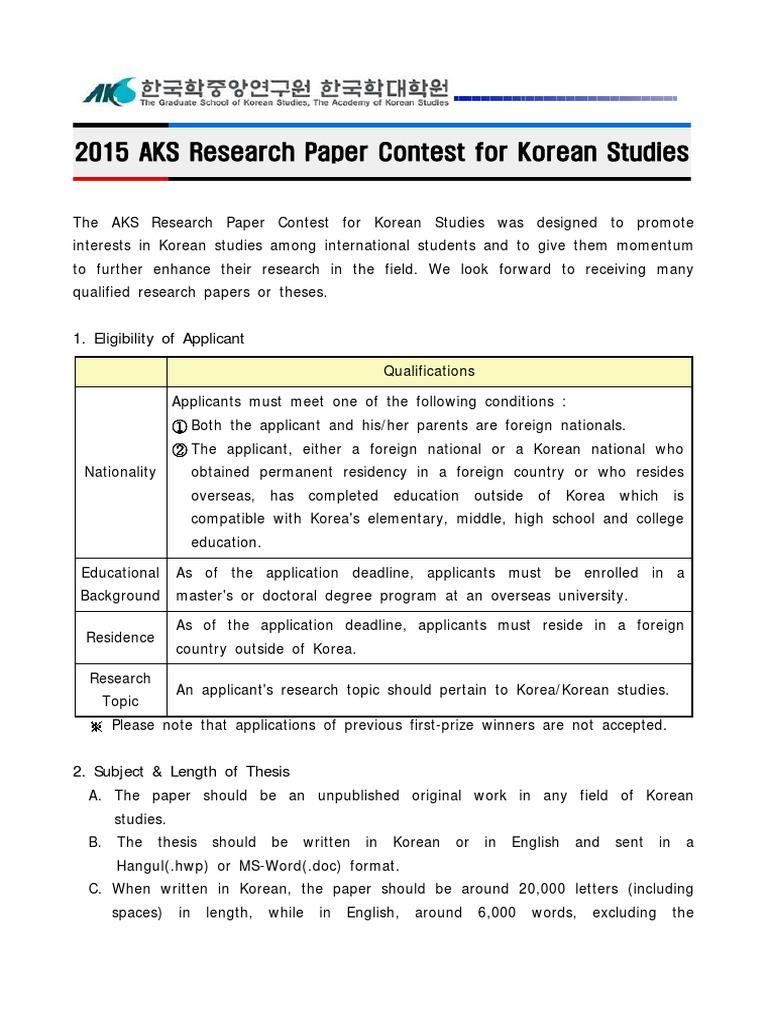 good psychology dissertation topics cognitive development