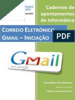 Introdução ao Gmail