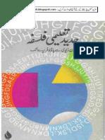 Urdu Tanqeed Ka Asli Chahra by Arifa Subha Khan pdf