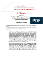 Ramadan Fiqhu s Sunnah