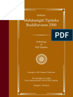 Saḷāyatanavaggasaṃyuttapāḷi 13S4..pāḷi 15/86
