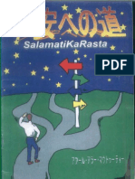 Japanese Salamti Ka Rasta