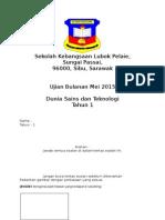 Soalan Ujian May 2015 DST Tahun 1