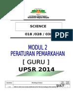 Peraturan Permarkahan Modul Latihan (guru) UPSR 2014.doc