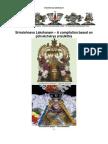 SrivaishnavaLakshanam