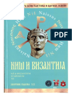 Elizabeta Dimitrova — Cuia Culpa? Lapses and Misdemeanors of Medieval Artists in Macedonia