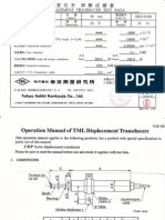 Dis Pl Transducers