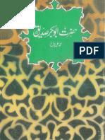 Hazrat Abubakar Saddique by Muhammad Ali Charagh