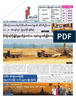11.may_.15_km.pdf