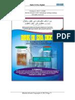 Bank Di Era Digital