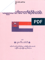 Karen Revolution History by Part 2 by Pu S'gaw ler Taw.pdf