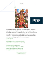 tiruppavai-commentary-1200400144325252-4