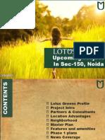 lotus ppt .pdf