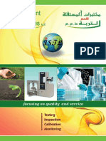 Independent Brochure 1