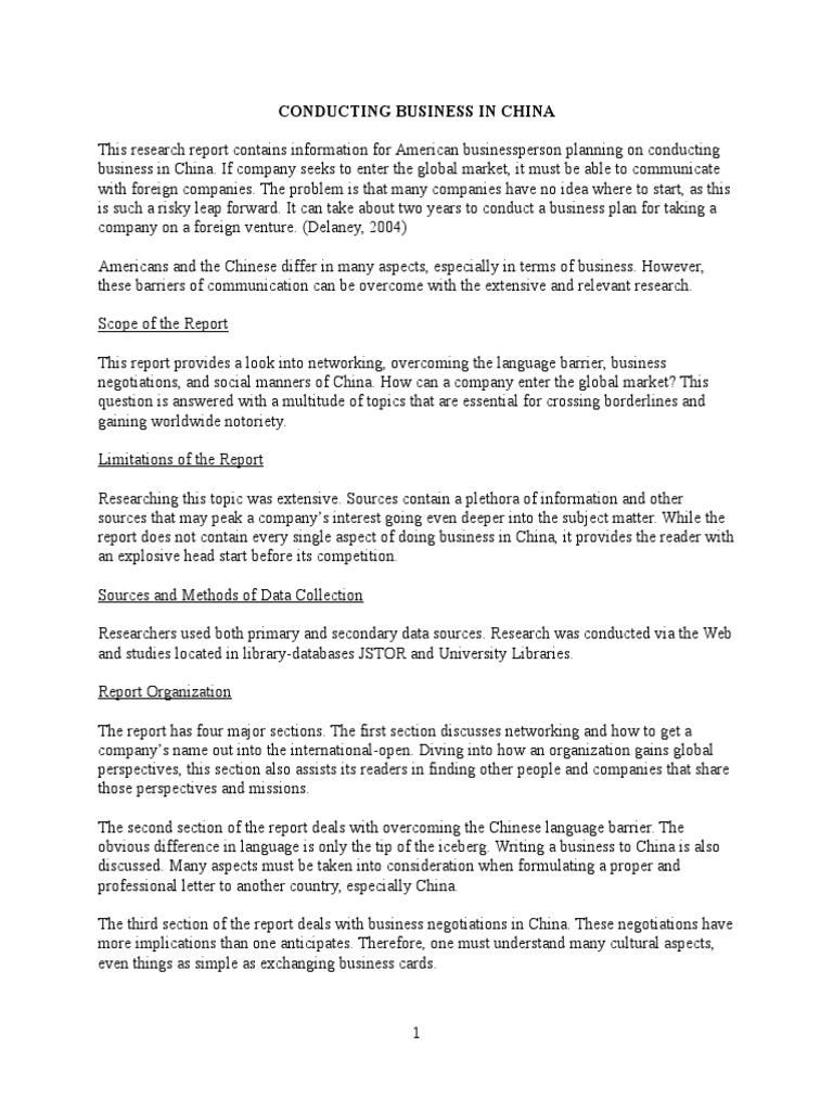 essay about professional development loan