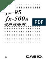fx_95_500A_CN