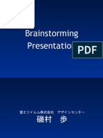 Kuwasawa Brainstroming 080424