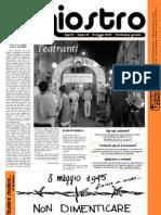 ink 2005-05-16