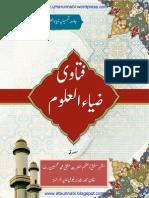 Fatawa Ziyaul Uloom