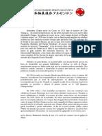 Manual MassOyama