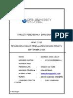 HBML3203 Tatabahasa Dalam Pengajaran Bahasa Melayu