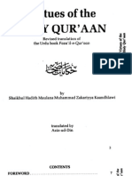 Virtues of the HOLY QUR'AAN