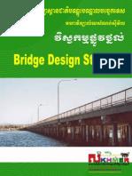 Cambodia Bridge Design Standard