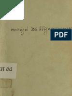 ksb166527_a5f8759bf9