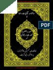 Muhaddise Barailavi No