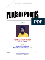 Hardeep Singh Dhillon Copywrite Poems