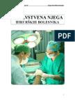 Zdravstvena Njega Hirurskih Bolesnika